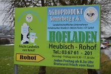 hofladen Milchtankstelle & Regiomat | AGROPRODUKT Sonneberg e.G.